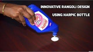 Download Easy Rangoli Design using Harpic Bottle | Easy Rangoli | Simple Rangoli | Kolam | Muggulu Video