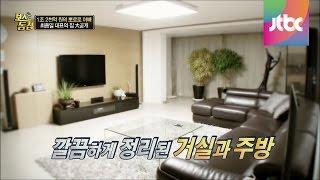 Download 뽀로로 아빠 최종일 대표의 반전 하우스 공개! 보스와의 동침 3회 Video