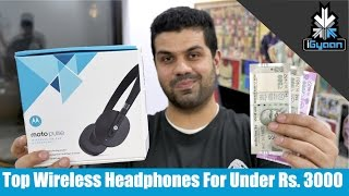 Download Top Wireless Headphones Under Rs. 3000 - Holiday Shopping Guide Video