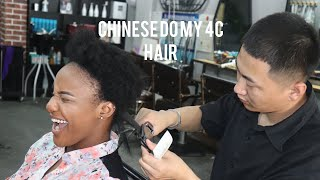 Download BLACK GIRL GETS HAIR DONE IN CHINA | SHOCKING RESULTS | SARAH KYOLA Video