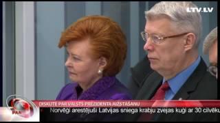 Download Diskutē par Valsts prezidenta aizstāšanu Video