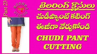 Download Chudipant Cutting with measurements # chudidar pant cutting #DIY # part 23 Video