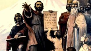Download Святой Месроп Маштоц Video