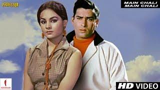 Download Main Chali Main Chali | Mohammad Rafi, Lata Mangeshkar | Professor | Shammi Kapoor Video