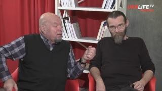 Download Ефір на UKRLIFE TV 21.01.2019 Video