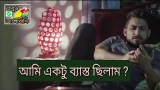 Download অভিমানী মেয়ে Girl friend vs boy friend mobile chat valobasar kichu kotha #Tobuo valobasi Video