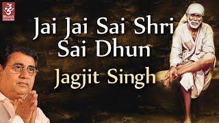 Download Jai Jai Sai by Jagjit Singh | Shri Sai Dhun | Latest Devotional Song Video