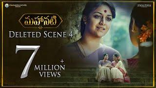 Download #Mahanati Deleted Scene 4 | Keerthy Suresh and Shalini Pandey Emotional Scene | Nag Ashwin Video