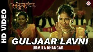 Download Guljaar Lavni - Sandook | Urmila Dhangar | Ajit-Sameer Video