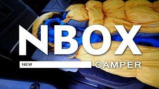 Download NBOXのキャンパー仕様 車中泊仕様に改造真っ最中 Video