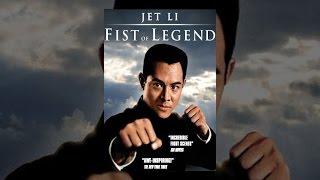 Download Fist of Legend Video