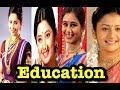 Download पहा किती शिकल्यात या मराठी एक्टरसेस |Prjkta Mali |Suruchi Adarkar |Sonali Kulkarni Video