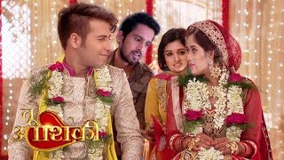 Download Tu Aashiqui - Upcoming Twist | ColorsTv | Serial Updates Video