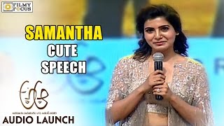 Download Samantha Cute Speech at A Aa Audio Launch - Filmyfocus Video