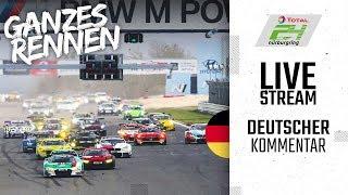Download LIVE 🔴 ADAC 24h-Qualifikationsrennen 2019 Nürburgring | Deutsch Video