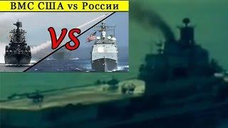 Download Путин продемонстрировал CШA мощь флота РОССИИ! Video