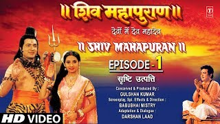 Download शिव महापुराण Shiv Mahapuran Episode 1, सृष्टि उत्पत्ति, The Origin of Life I Full Episode Video