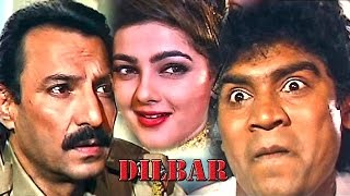 Download Johnny Lever | Mamta Kulkarni | Suresh Oberoi | Bollywood Action,Romantic And Comedy Movie | Video