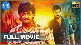 Download Vil Ambu Tamil Full Movie Video