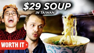 Download $3.50 Soup Vs. $29 Soup • Taiwan Video