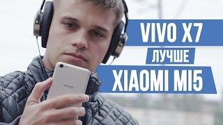 Download Vivo X7 - лучше Xiaomi Mi5 и мой будущий смартфон   unboxing   отзывы Video