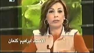 Download مذيعة لبنانية تشتم متصل على الهواء هههه Video