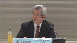 Download 第2回原子炉安全基本部会・第17回核燃料安全専門審査会(平成29年10月19日) Video