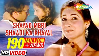Download Shayad Meri Shaadi Ka Khayal - Tina Munim - Rajesh Khanna - Souten - Old Hindi Songs HD- Usha Khanna Video
