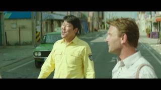 Download [택시운전사] X 악동뮤지션 '단발머리' MV Video