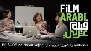 Download فيلم عربي الحلقة 22 : تنظيم المواد المصوّرة لفيلمكم الوثائقي Video