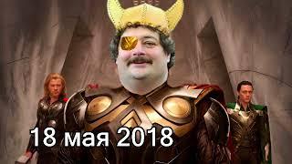 Download Дмитрий Быков ОДИН, Эхо Москвы, 18 мая 2018 Video