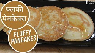 Download Fluffy Pancakes | Sanjeev Kapoor Khazana Video