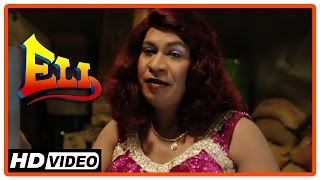 Download Eli Tamil Movie | Scenes | Vadivelu disguises as a woman | Pradeep Rawat Video
