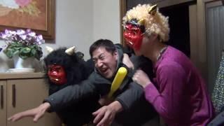 Download まっぴーの鬼退治2(パパがさらわれる) Video