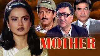 Download Mother (HD) (Subtitles)   Rekha   Randhir Kapoor   Rakesh Roshan   Bollywood Latest Movie Video