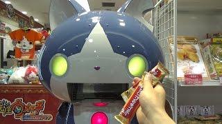 Download Yo-Kai Watch Robonyan Choco Bar Machine ~ ロボニャンのチョコボーマシン 妖怪ウォッチ Video