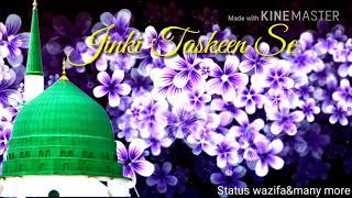 Download Mustafa Jaane Rehmat Pe Laakhon Salaam by milad raza qadri Video
