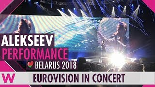 Download ALEKSEEV ″Forever″ (Belarus 2018) LIVE @ Eurovision in Concert 2018 Video