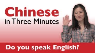 Download Learn Chinese - Chinese in Three Minutes - Do you speak English? Video