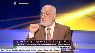Download لقاء مع الدكتور عمر عبدالكافي حول ظهور دعوات الإلحاد بين الشباب Video