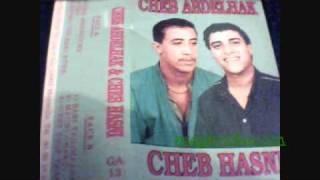 Download Cheb Hasni : Rabi yadjmaâna / شاب حسني : ربي يجمعنا Video