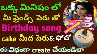 Happy Birthday in Telugu, Birthday Wishes in Telugu, Whatsapp Status