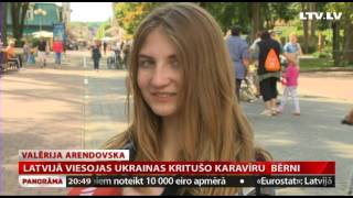 Download Latvijā viesojas Ukrainas kritušo karavīru bērni Video