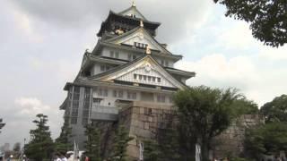 Download 23 Florian auf Tour - Osaka 2.6 - Osaka Castle bei Tag Video