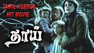 Download Thaai || Hollywood Tamil Dubbed Horror Movies || Tamil Movies Video