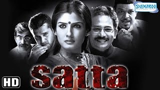 Download Satta (HD) - Raveena Tandon - Atul Kulkarni - Hindi Full Movie- (With Eng Subtitles) Video
