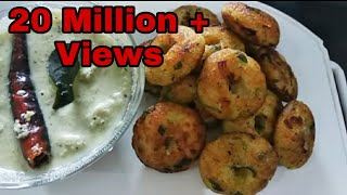 Download बचे हुए चावल की बहुत ही कम तेल की इतनी टेस्टी रेसिपी देख के आप हैरान रह जाओगे by Rasoi Ghar Video
