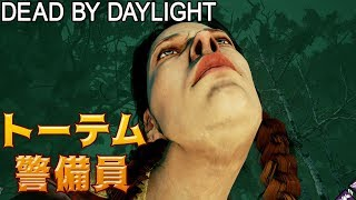 Download トーテム警備員の日常生放送【Dead by Daylight】 Video