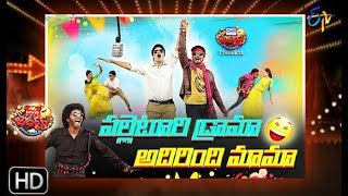 Download Extra Jabardasth | 15th March 2019 | Full Episode | ETV Telugu Video