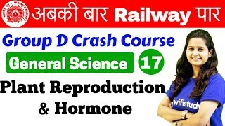Download 12:00 PM - Group D Crash Course | GS by Shipra Ma'am | Day#17| Plant Reproduction & Hormone Video